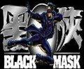 Black Mask Photo 9