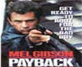 Payback (1999) photo 3 of 5