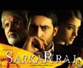 Sarkar Raj Photo 1