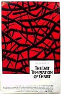 The Last Temptation of Christ photo 1 of 1