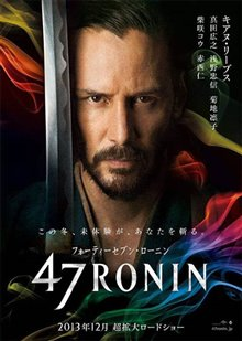 47 Ronin Photo 5 - Large