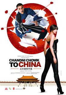 Chandni Chowk To China Poster Large