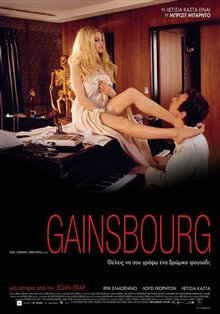 Gainsbourg Poster Large