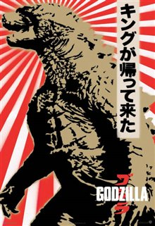 Godzilla Photo 32 - Large