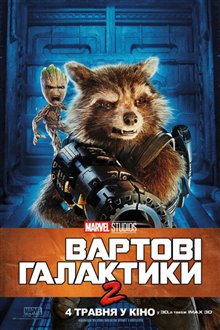 Guardians of the Galaxy Vol. 2 Photo 98