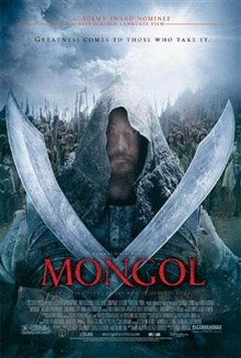 Mongol photo 9 of 9