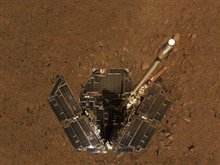 Roving Mars Photo 4