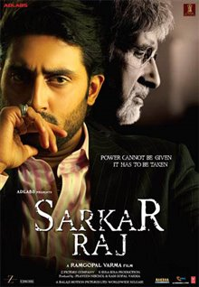 Sarkar Raj Photo 3