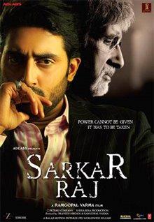 Sarkar Raj Photo 3