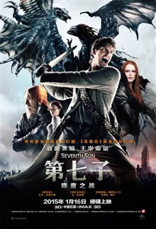 Seventh Son Poster Large