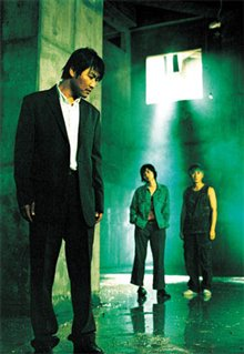 Sympathy for Mr. Vengeance Poster Large