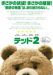 Ted 2 Photo 16