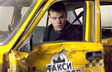The Bourne Supremacy Photo 2