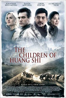 The Children of Huang Shi Poster Large