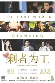 The Last Women Standing Poster Large