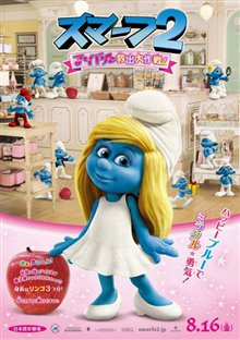 The Smurfs 2 Photo 30