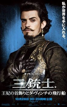 The Three Musketeers Photo 30