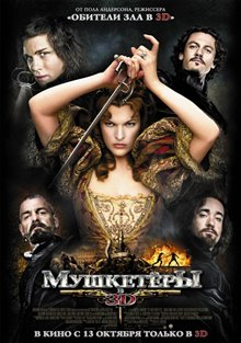 The Three Musketeers Photo 34
