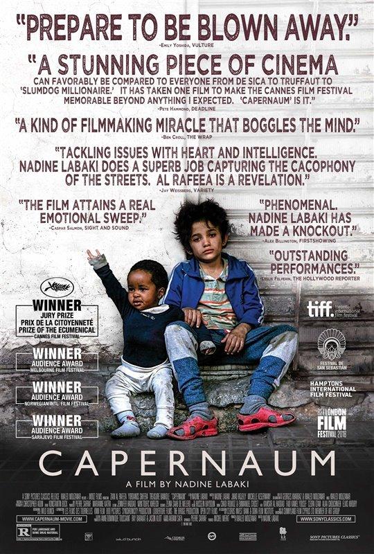 Capernaum Photo 9 - Large