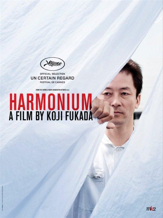 Harmonium (Fuchi ni tatsu) Poster Large