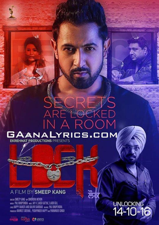 Lock Photo 1 - Large