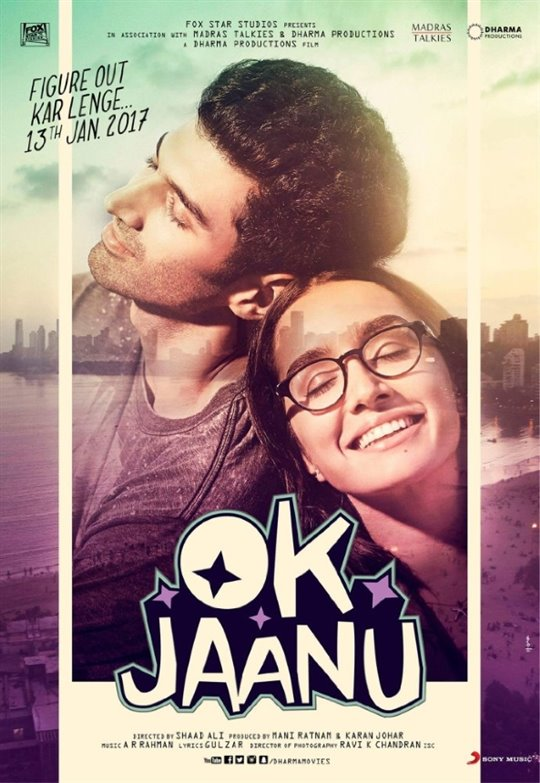 OK Jaanu Photo 1 - Large
