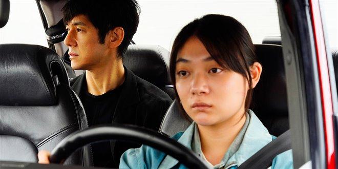 Drive My Car Photo 2 - Large
