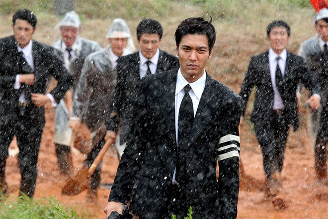 Gangnam 1970 (Gangnam Blues) Photo 2 - Large