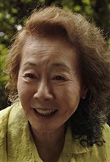 Yuh-Jung Youn photo