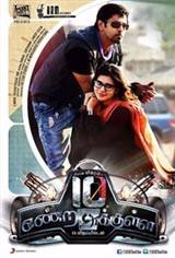 10 Endrathukulla Movie Poster