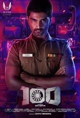100 (Nooru) (Tamil) Movie Poster