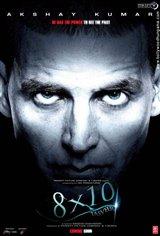 8x10 Tasveer Movie Poster