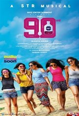90 ml Movie Poster
