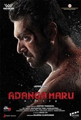 Adanga Maru Movie Poster