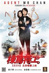 Agent Mr. Chan Large Poster
