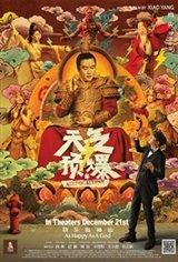 Airpocalypse (Tian Qi Yu Bao) Movie Poster