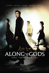 Along With the Gods: The Two Worlds Movie Poster