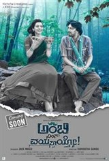 Ambi Ning Vysaitho (Ambi Ning Vayassaytho) Movie Poster