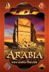 Arabia 3D Movie Poster