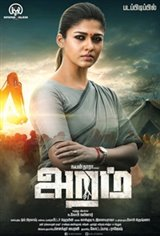Aramm Movie Poster