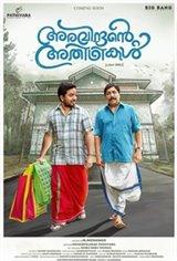Aravindante Athidhikal Movie Poster