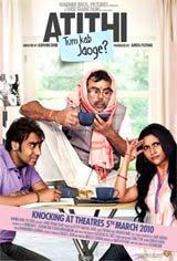 Atithi Tum Kab Jaoge? Movie Poster