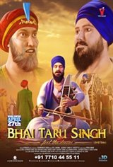 Bhai Taru Singh Movie Poster