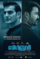 Big Brother (Malayalam) Large Poster