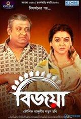Bijoya Affiche de film