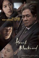 Blackened Heart (chim-muk) Movie Poster