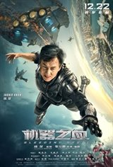 Bleeding Steel Movie Poster Movie Poster