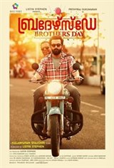 Brother's Day Affiche de film