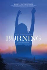 Burning (beo-ning) Movie Poster