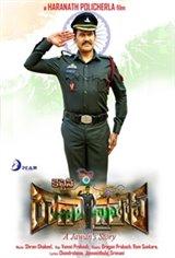 Captain Rana Prathap Large Poster